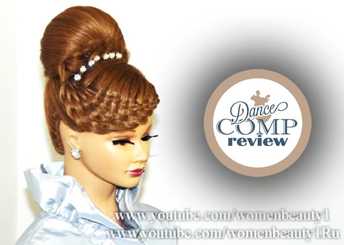 High Bun Basket Braid Hairstyle Tutorial Dance Comp Review - High bun hairstyle tutorial